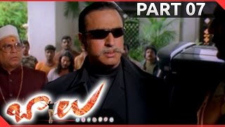 Balu  Movie Part 07/13 || Pawan Kalyan,Shriya Saran