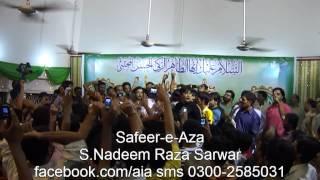 Nadeem Sarwar manqabat of B.area malir khi pk