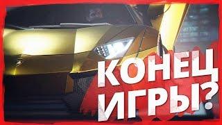 Need For Speed: Payback (2017) - Прохождение #8 - КОНЕЦ ИГРЫ!! ПРОКАЧКИ МАШИН НА 300