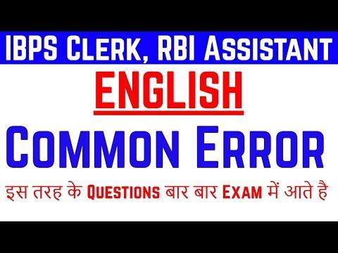 IBPS CLERK, RBI ASSISTANT I Common Errors के rules & Questions for PO, ऐसे Rules आपको नहीं मिलेंगे