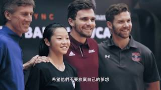 Volleyball Showcase Promo  - Traditional CHN
