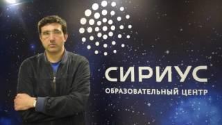 Урок Владимира Крамника в