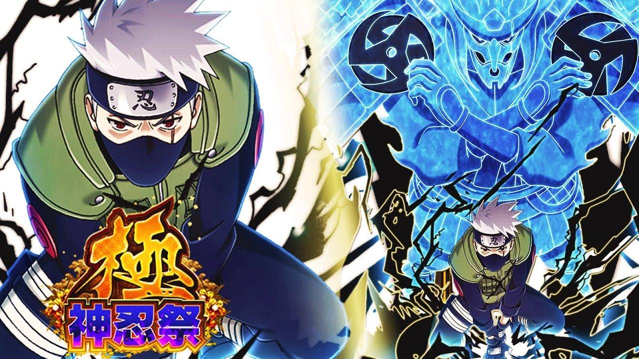 ** NEW SUSANOO KAKASHI SUMMONS ** | ** Naruto Shinobi Collection *
