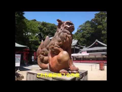 This is Okayama