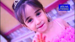 شوف العراس العراقية ضخم جدا 🥁😘 حفل زفاف حسن هاجر اخ حيدر هاجر  عرس العراقي🎺💞