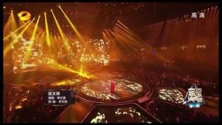 Hunan TV China 2016 - 2017 Concert Showreel