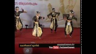 Group Dance in Kerala School Kalolsavam 2016
