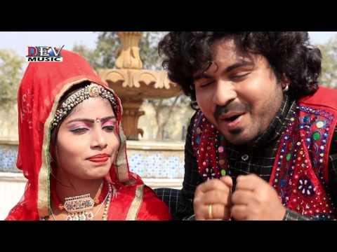 Devnarayan DJ Song 2017 - Bhoja Ji Ke Chaal | HD VIDEO | Rajasthani DJ Song | Dev Music Presents
