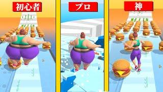 ○○を避けないと死んでしまうデスダイエットゲーム【広告のゲーム/Fat 2 Fit!】 screenshot 1