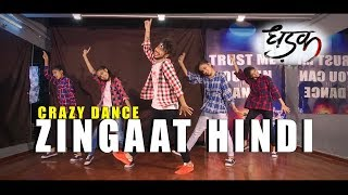 Zingaat Hindi Dance Video | Dhadak | Vicky Patel Choreography | Ishaan & Janhvi