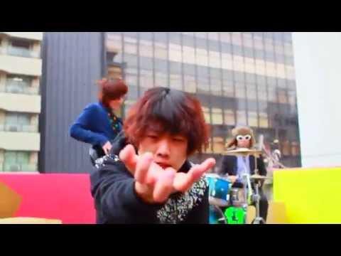 空きっ腹に酒 / イマ人 オフィシャルミュージックビデオ