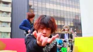 空きっ腹に酒 / イマ人 オフィシャルミュージックビデオ thumbnail