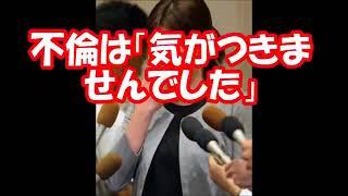 【引用元】 【関連動画】 ・高島礼子、高知東生と離婚できない理由が明...