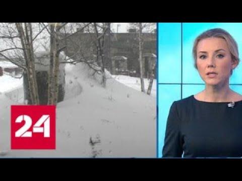"""""""Погода 24"""": на Камчатке из-за циклона закрыты аэропорты и отключился свет - Россия 24"""