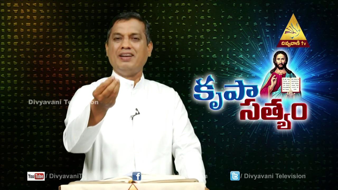 Krupa Satyam  | Fr.Cyril Das , Episode -16 ,Part - 1 | Divyavani TV