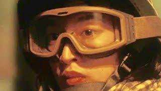 門脇麦のサバゲーシーンに萌え!/映画『世界は今日から君のもの』本編映像 門脇麦 検索動画 19