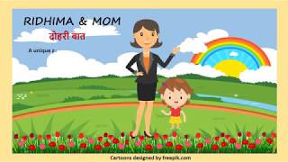 Video Ridhima & Mom: Dohri Baat , Parenting Tips in Hindi download MP3, 3GP, MP4, WEBM, AVI, FLV Juli 2018