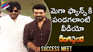 Pawan Kalyan Having Fun with Ram Charan | Ranga...