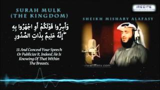 Repeat youtube video Surah Mulk - Sheikh Mishary Alafasy  || Memorizing Made Easy || 1080pᴴᴰ