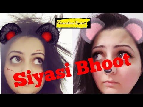 Siyasi Bhoot thumbnail
