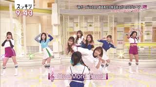 Gambar cover TWICE ONE MORE TIME Live From Japan