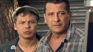 Мой эпизод-Остросюжетный сериал Брат за брата   3  1 я серия