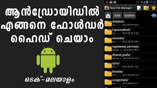 Top 5 TECNO camon hidden features for all tecon phone by