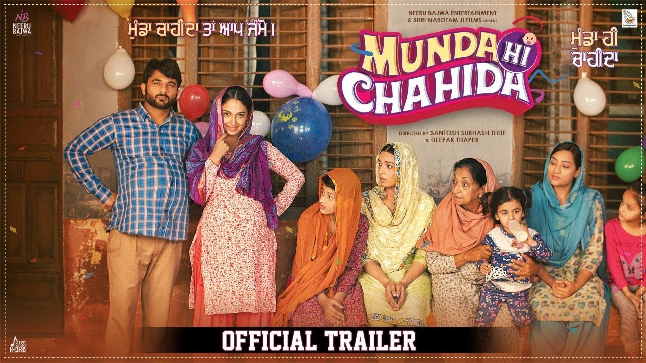 Munda Hi Chahida  | (Official Trailer) | Harish Verma & Rubina Bajwa | Releasing On 12th July 20
