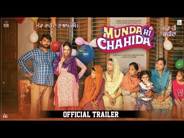 Munda Hi Chahida  | (Official Trailer) | Harish Verma & Rubina Bajwa | Releasing On 12th July 2019