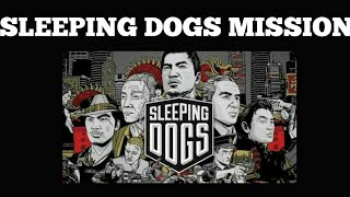 SLEEPING DOGS MISSION - DOCTOR INVESTIGATION