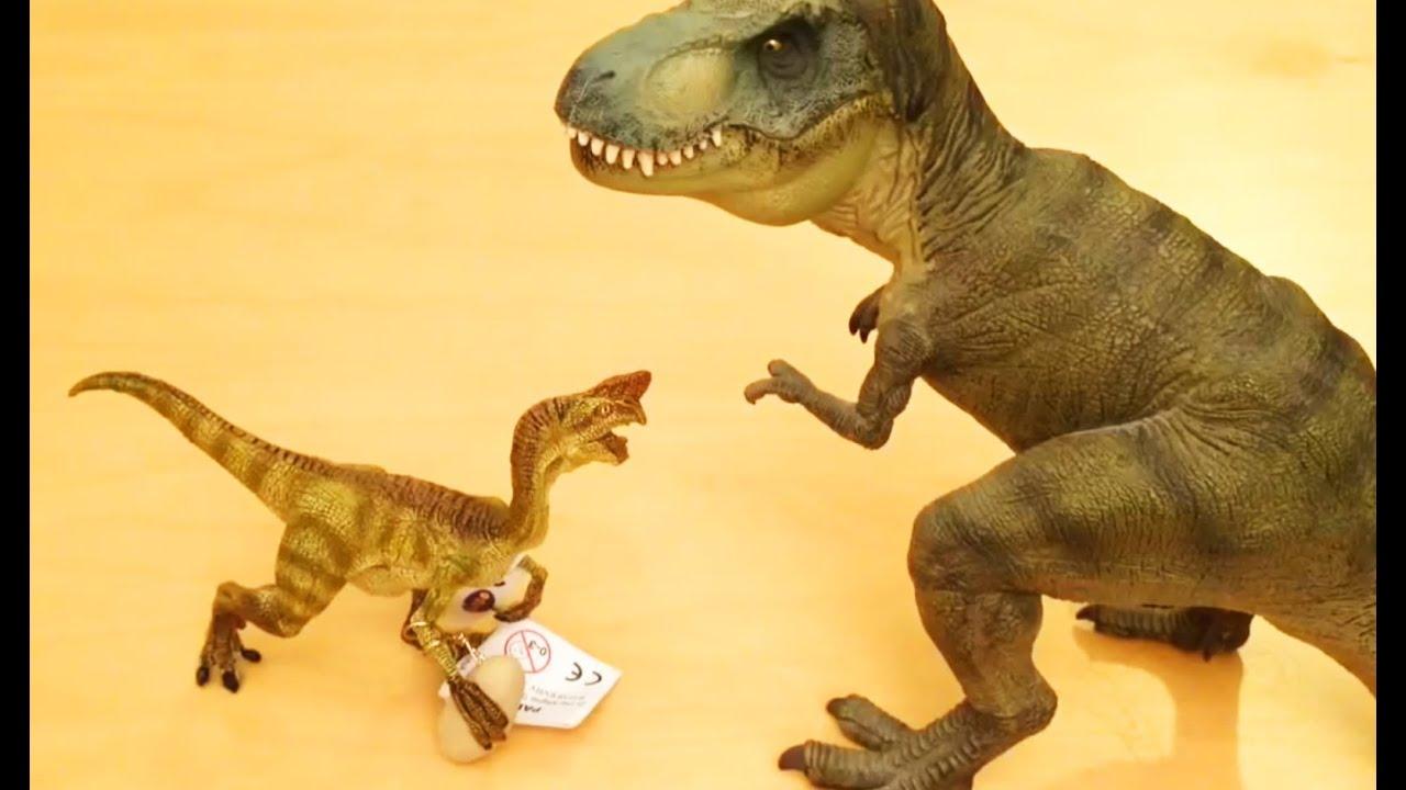 Papo Oviraptor Youtube