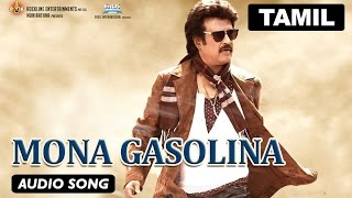Mona Gasolina | Full Audio Song | Lingaa