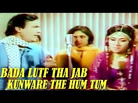 bada lutf tha jab kunware the hum tum