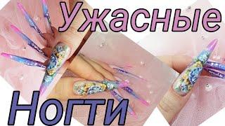 успокоили вредную клиентку шикарный дизайн ногтей для меня любимой китайская роспись ногтей nailart