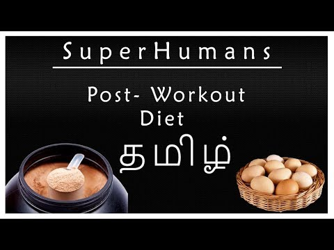 What To Eat After a Workout   Exercise Tips   TAMIL   தமிழ்   SuperHumans