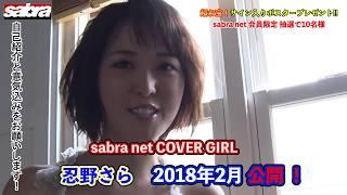 """日本一売れているカラダ""""と呼ばれ、登場する雑誌やDVDが売れてしまう、..."""