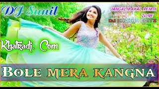 Bole Mera Kangna Tere Bina Sajna||Hindi love Mix||Dj Sunil Naduting ||Khatradj. Com