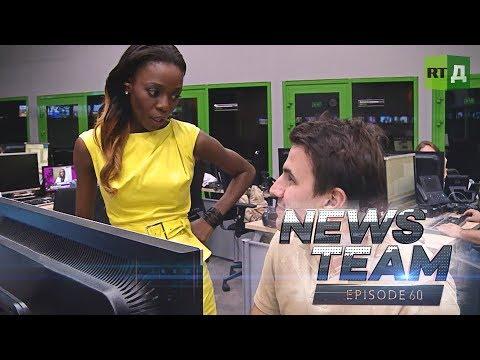 News Team: Broadcast Journalism (E60)