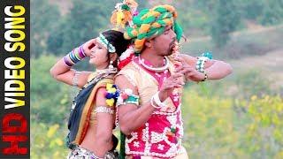 Karma Nache Ke Sadh Lage - कर्मा नाचे के साध लागे - Bhumika Sahu 09685855807 - CG Song - HD Video