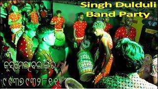 Singh Dulduli Band Party Kusmel Balangir For Barat (ODISHA) Mob 9937932811
