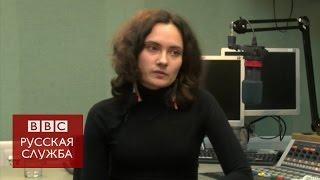 Анастасия Мельниченко   Члены моей семьи перестали со мной общаться