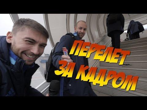 Leon спб