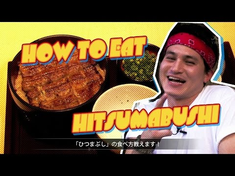 【Tokyo How To Ep.3】How To Eat HITSUMABUSHI #tokyoextra #東京EXTRA