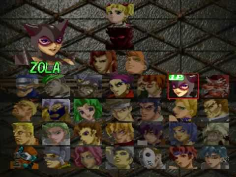 Battle Arena Toshinden 3 All Character Select PS1
