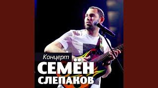 Download Трусы Mp3 and Videos