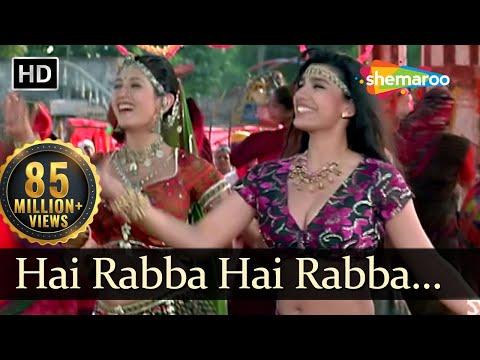 Hai Rabba Hai Rabba (HD) - Ganga Ki Kasam Songs - Mithun Chakraborty - Deepti - Sadhana Sargam thumbnail