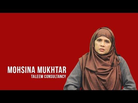Maverix Media Pakistan | Pinhan Sitaray | Hidden Stars | Mohsina Mukhtar