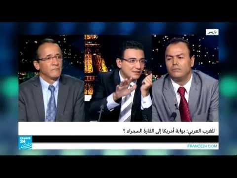 USA - Africa : Quel rôle pour l'Afrique du nord ? بوابة أمريكا (Lagha CHEGROUCHE)