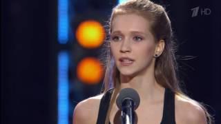 Александра Басюк   Танцуй 2015 HD Гимнастка на шоу