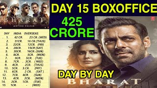 Bharat 15 day box office collection, Salman Khan की भारत फिल्म BLOCKBUSTER Bharat
